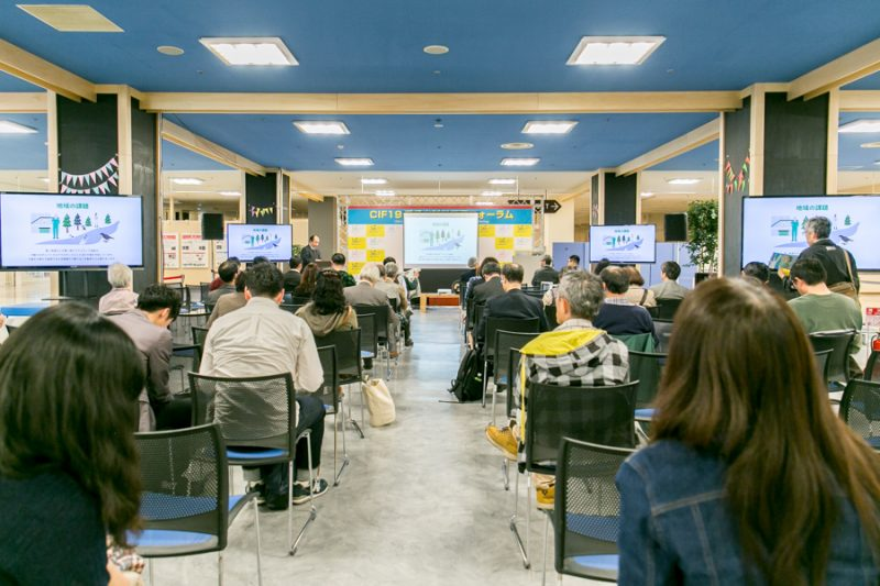 CIF19千歳光科学国際フォーラム特別講演会を開催しました