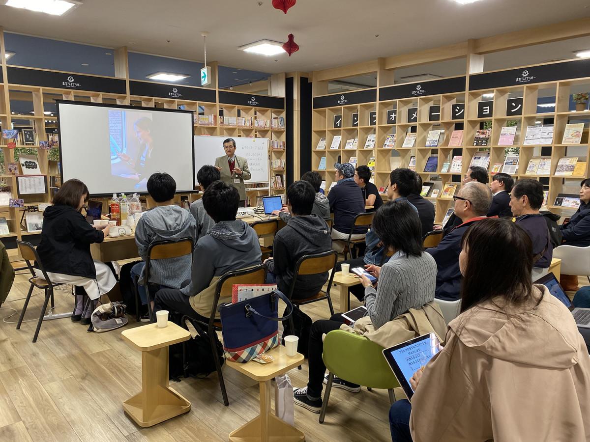デジタルワークショップ ~タウントーク vol.2~を開催