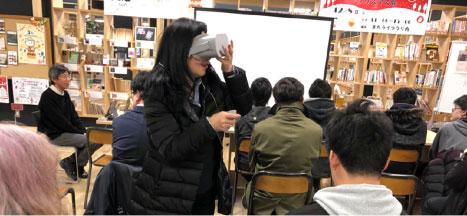 デジタルワークショップ ~タウントーク vol.3~を開催