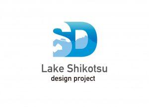 【千歳学ノート vol.9】「支笏湖デザインプロジェクト」